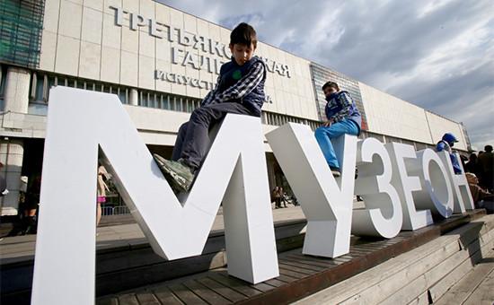 Открытие летнего сезона в Парке Горького и в парке искусств «Музеон»