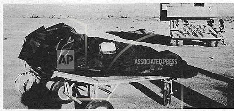 Архивная фотография из официального отчета, выпущенного 24 июня 1997 года, в котором говорится об инциденте с НЛО в Розуэллев 1947 году
