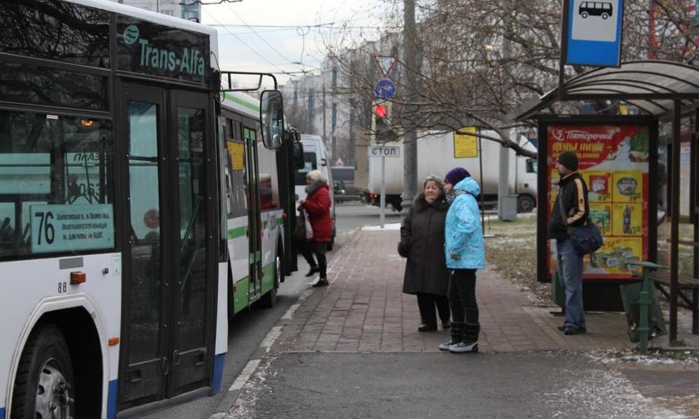 Кто готов пересесть на общественный транспорт. ОПРОС