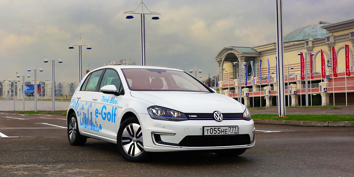 Удлинитель в будущее. Тест-драйв VW e-Golf