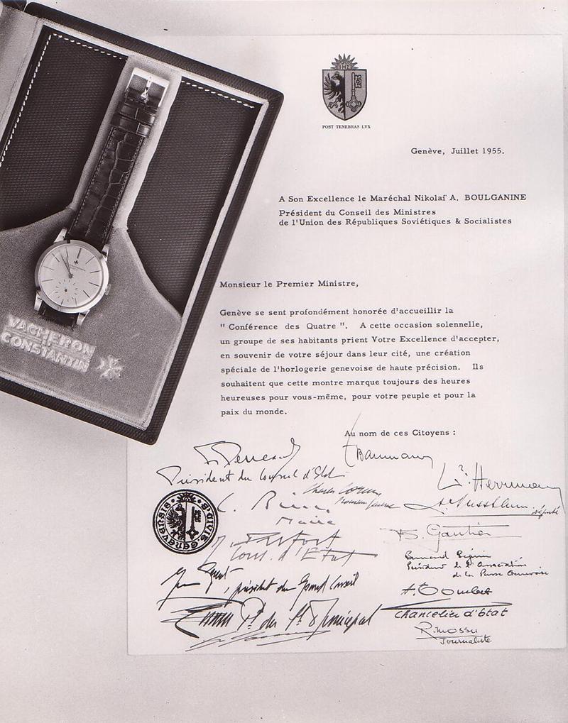 Подарочные часы Vacheron Constantin и сопроводительное письмоглаве совета министров СССР Николаю Булганину