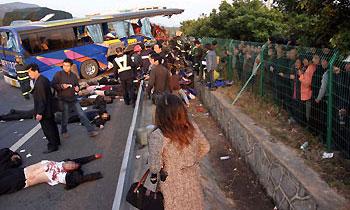 В Коста-Рике попал в ДТП автобус с иностранными туристами, ранены 11 человек