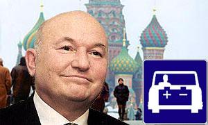 Москва закупит туристические электромобили