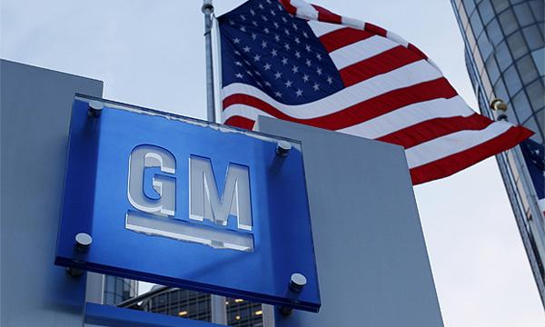 На General Motors подали в суд