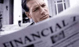 Magna покупает легендарное ателье Pininfarina