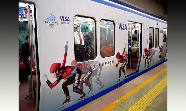 Олимпийский Пекин пересаживается из автомобилей в метро