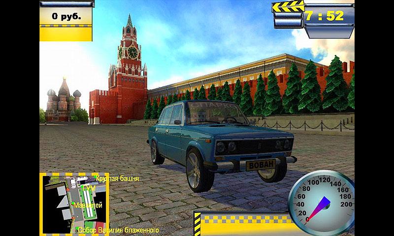 Создана игра про московских таксистов