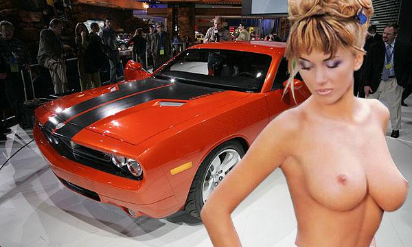 Автомобили  и секс оказались несовместимы