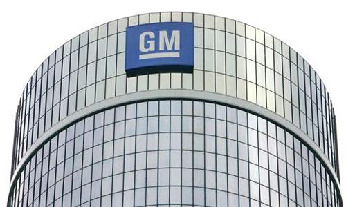 General Motors планирует обойтись без господдержки в марте