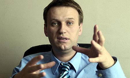 Известный блогер и борец с коррупцией Алексей Навальный