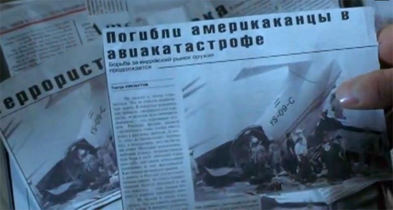 Кадр из фильма«Иностранец»