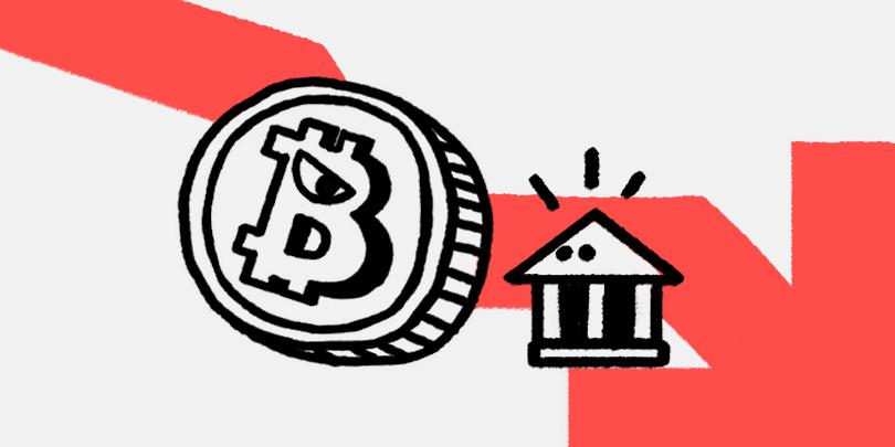 Банки одобрили идею списаний со «спящих счетов». С Bitcoin это невозможно - РБК