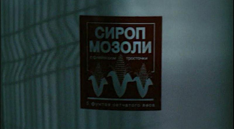Кадриз фильма «Напряги извилины»