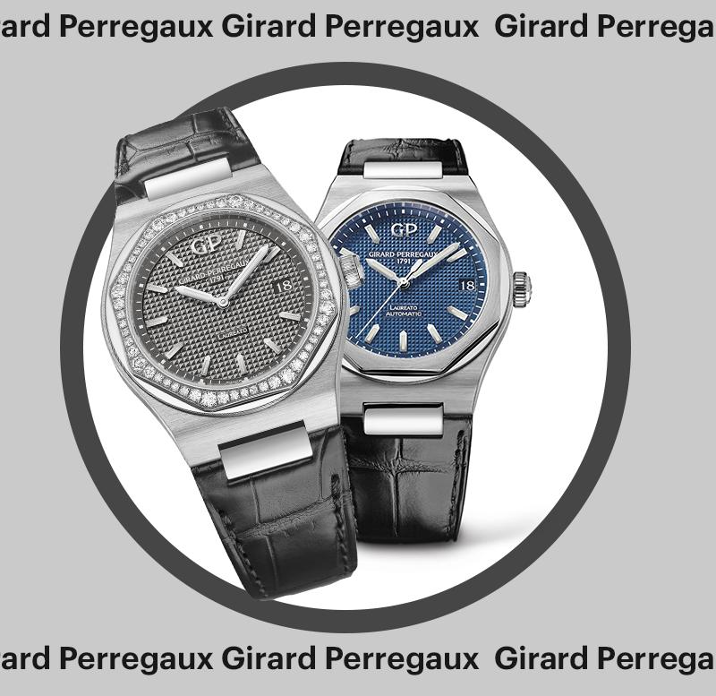 Laureato 42 mm, Girard-Perregaux, сталь — 716 тыс. руб. Laureato 34 mm, Girard-Perregaux, сталь, бриллианты — 616 тыс. руб.