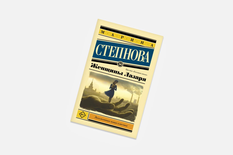 Фото: litres.ru