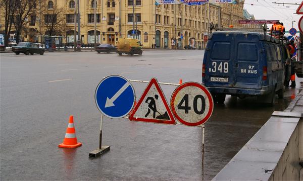 В Москве появится новый тип ограждений для дорожных работ