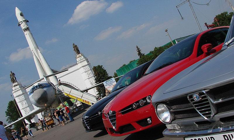 В воскресенье, 12 августа 2007 года, на ВВЦ состоялась выставка итальянского автопрома