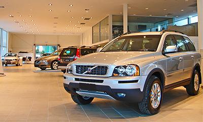 Китайский Форд купил Volvo у американского