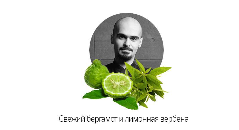 Рафаэль Казумян (Pipe)