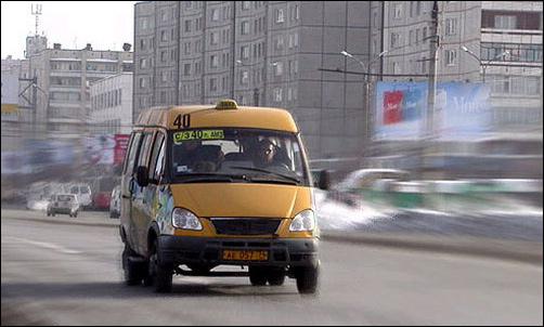 В Москве решили убрать «маршрутки»