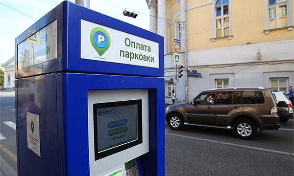 В центре Москвы ввели прогрессивный тариф на парковку