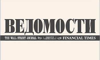 Аудитория газеты «Ведомости» упала на треть