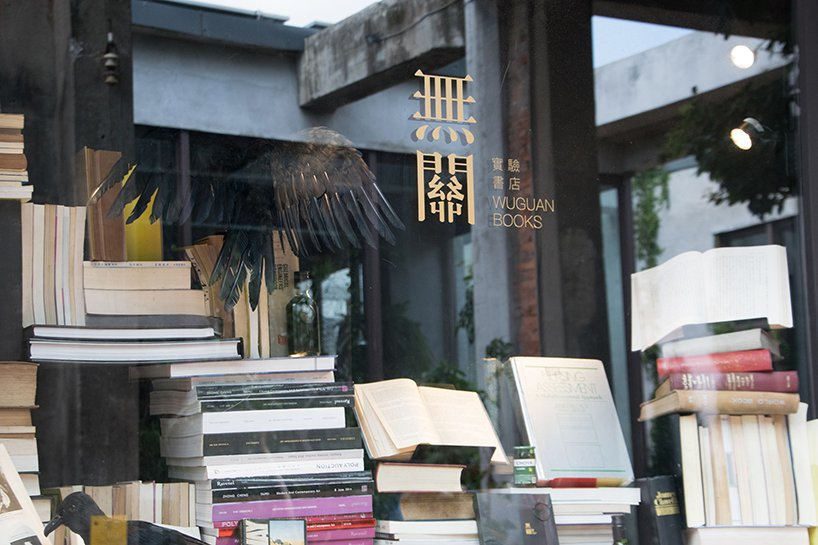 Фото: facebook.com/wuguanbooks