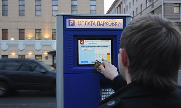 Парковка за пределами Садового оказалась самой дорогой в Москве