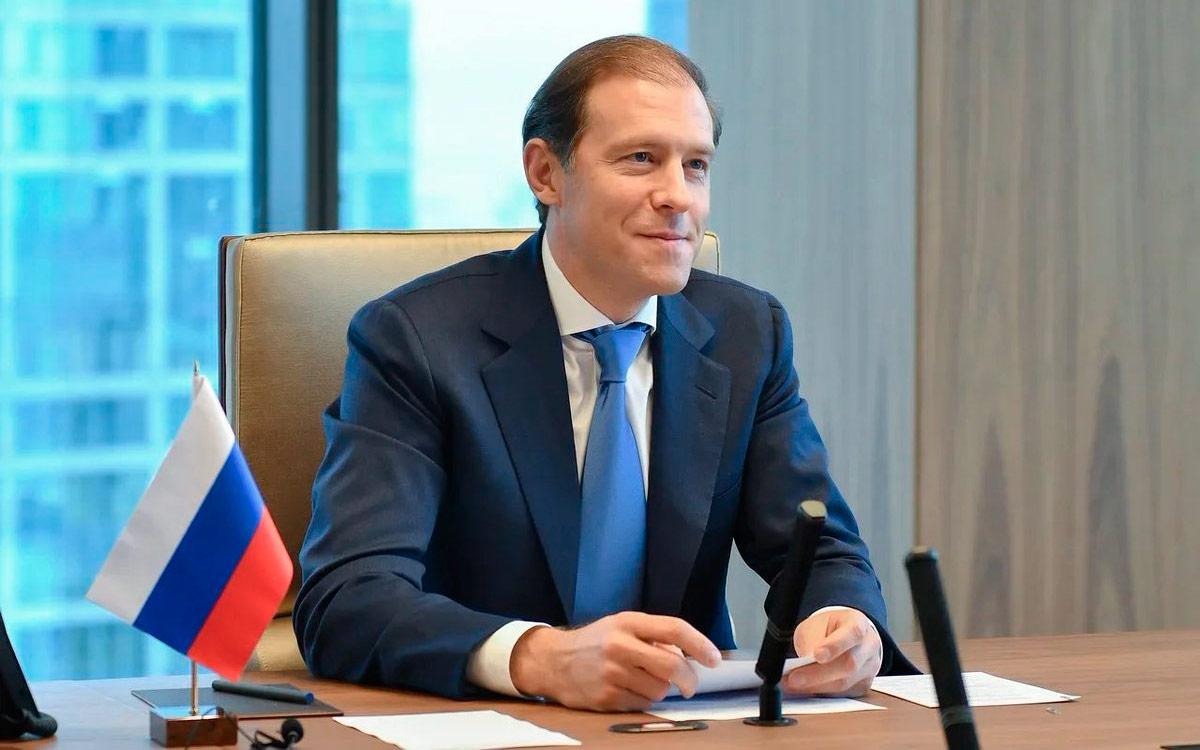 <p>Денис Мантуров&nbsp;&mdash; Министр промышленности и торговли Российской Федерации</p>