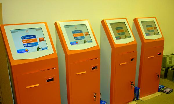 Парковку можно будет оплатить через терминалы