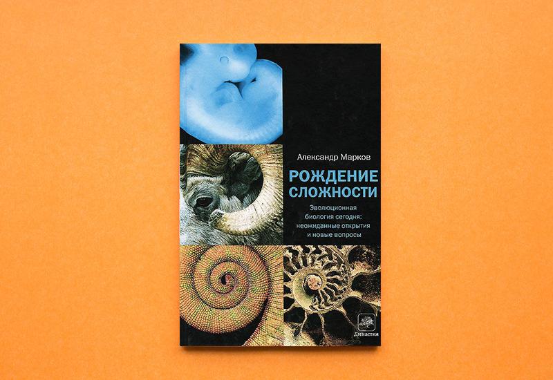 Издательство Corpus, 2010 г.