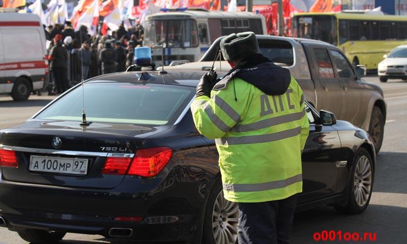Аварию с машиной замглавы МВД пытались замять
