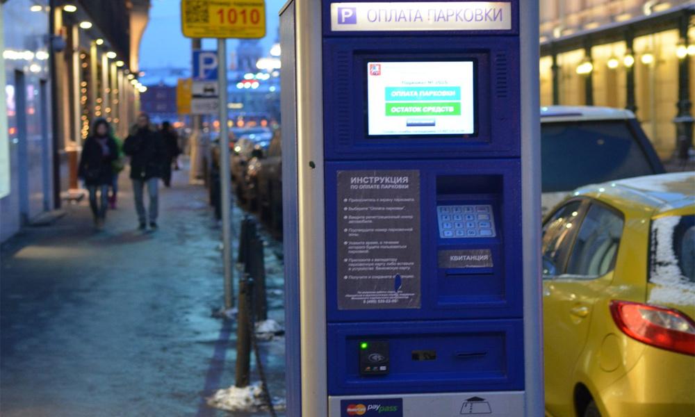 В центре Москвы установят 150 паркоматов