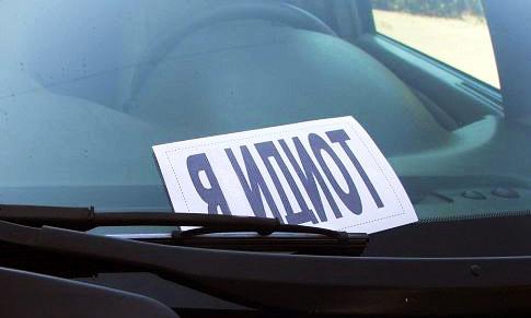 Жутко раздражающие гаджеты для авто