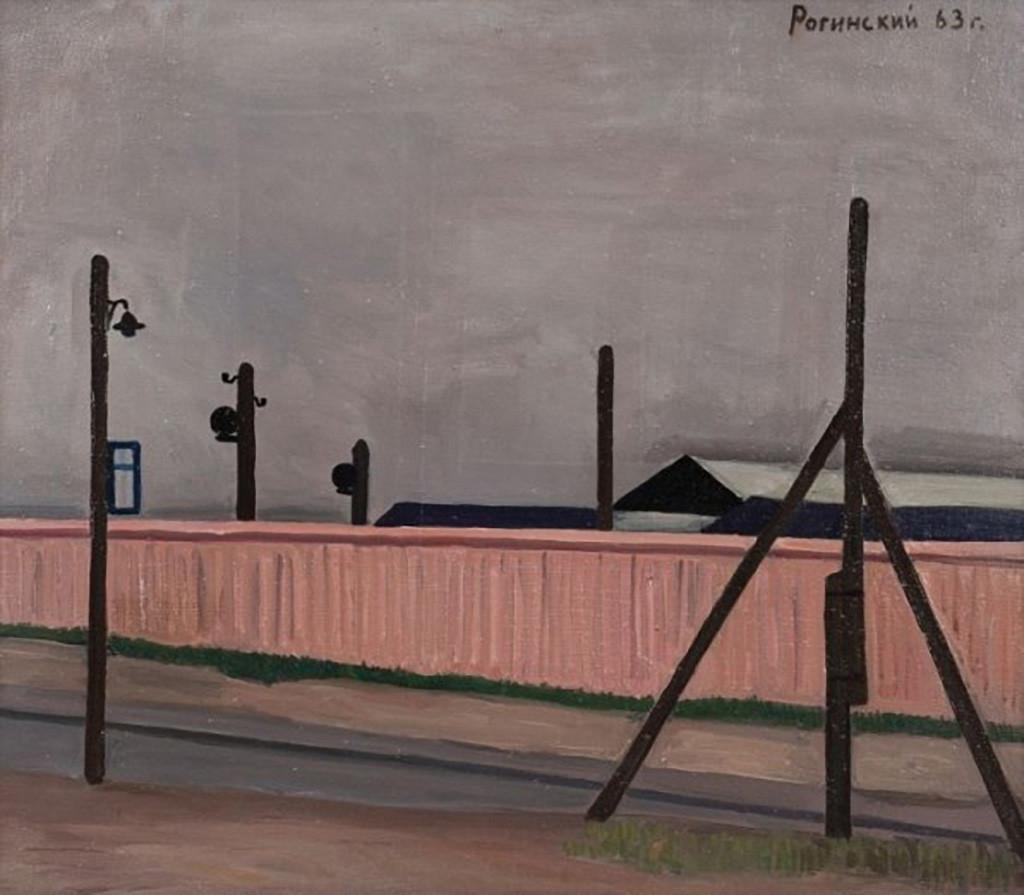 Михаил Рогинский. «Розовый забор. Рельсы», 1963