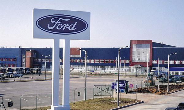 Завод Ford во Всеволожске возобновил производство