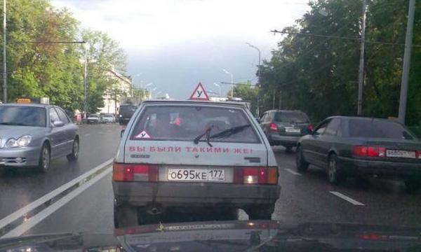 Сдать на водительские права станет проще