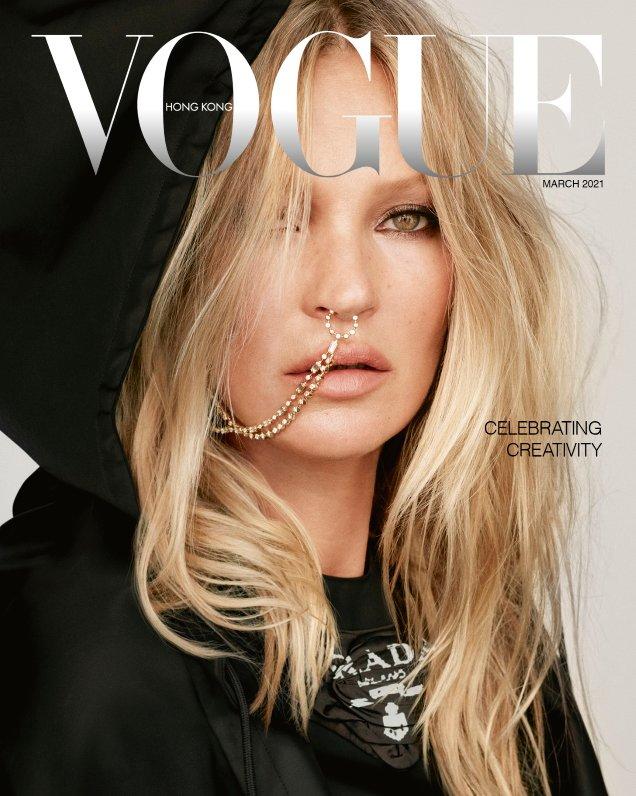 Кейт Мосс на обложке Vogue Hong Kong, март 2021