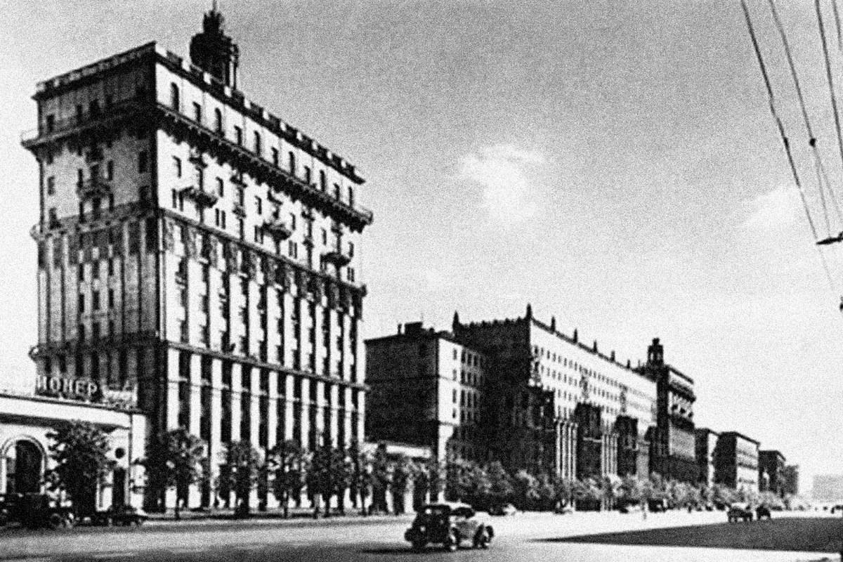 Кинотеатр «Пионер», 1953