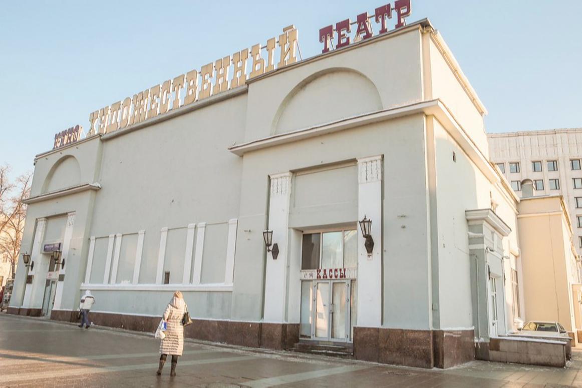 Фасад кинотеатра до реставрации