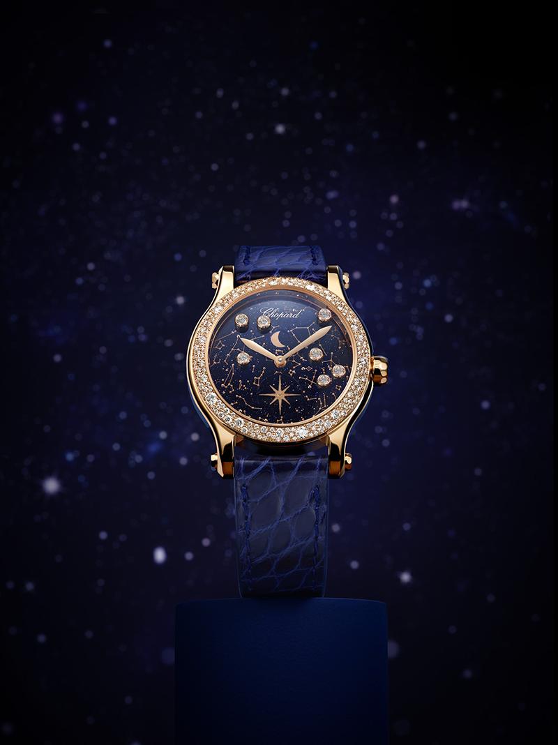 ЧасыHappy Moon, Chopard