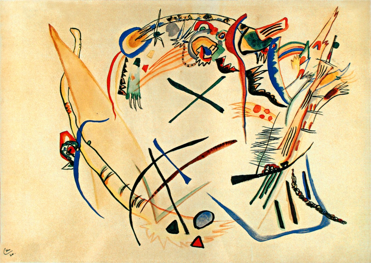 ВасилийКандинский. «Эскиз», 1920