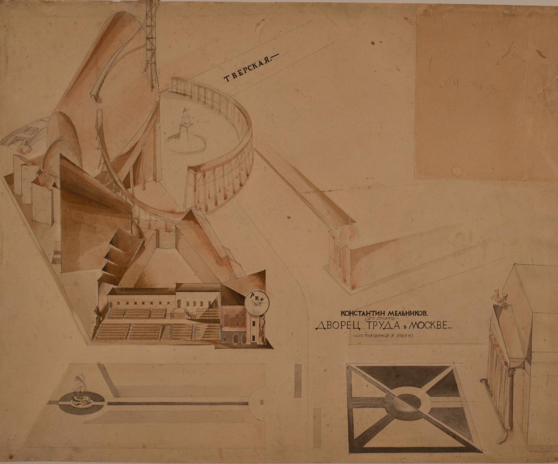 К.С. Мельников. Дворец труда на Охотном Ряду, конкурсный проект, 1923. Бумага, карандаш, тушь, цветная тушь
