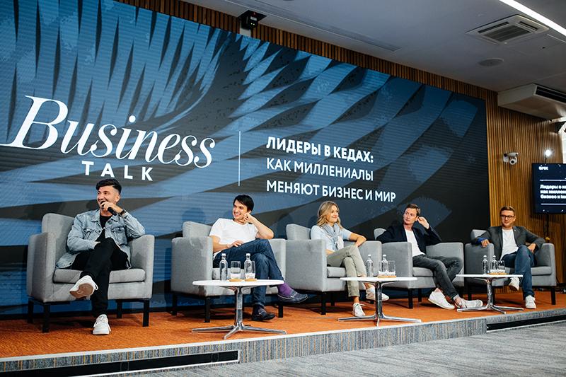 Александр Ус, Илья Чех, Светлана Кирсанова, Алексей Онацко, Андрей Баев