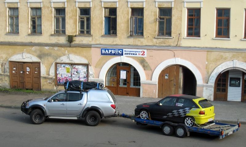 Дневник штурмана: Ростов – Великий и Ужасный