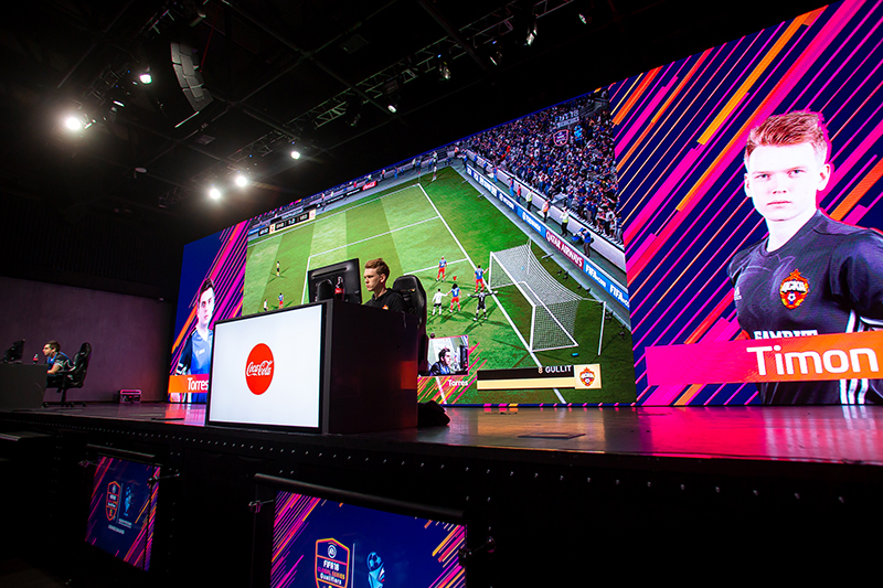 Кубок России по интерактивному футболу
