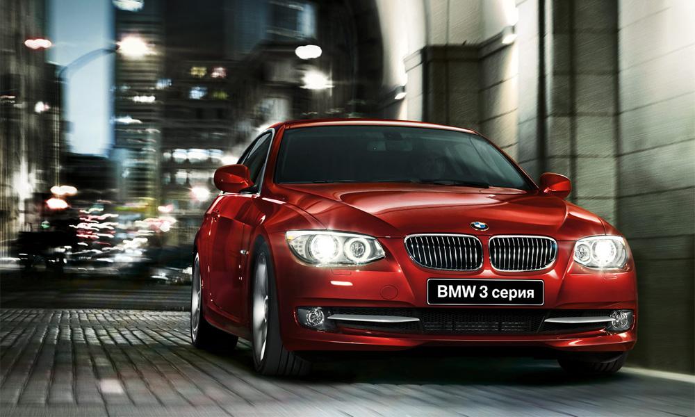 Объявлены российские цены на новый BMW 3-й серии
