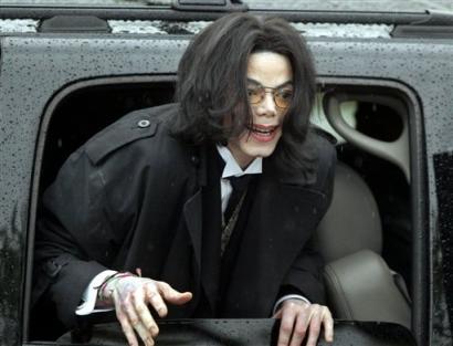 Любимые машины Майкла Джексона