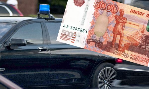 Штраф за незаконные мигалки повысят до 5 000 рублей