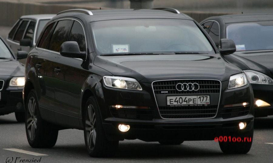 Как депутат Гудков лишился водительских прав